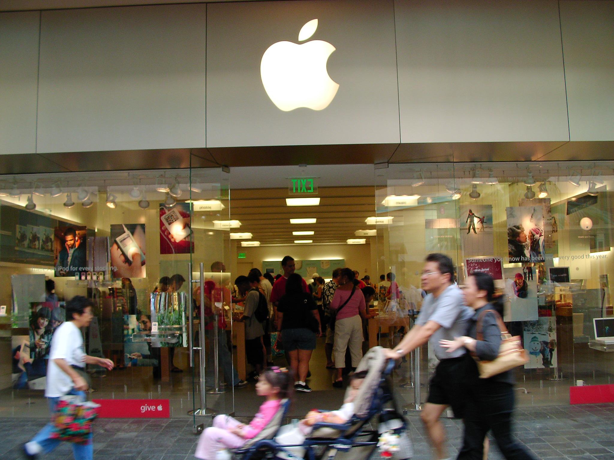 Apple Store, Honolulu